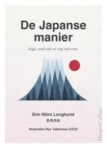 De Japanse manier omslag.indd