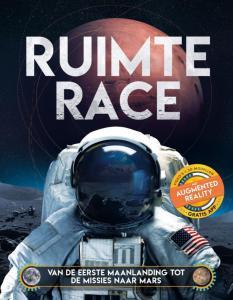 ruimterace
